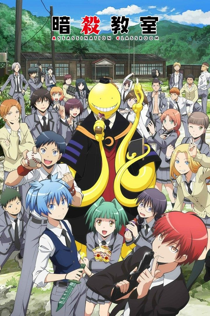 "Winter 2015, Assassination Classroom: Clearly the ""wat."" anime of the season for me. Massively enjoyable first episode."