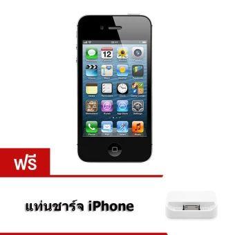 รีบเป็นเจ้าของ  REFURBISHED Apple iPhone 4S 16 GB (Black) ฟรี แท่นชาร์จ iPhone 4S  ราคาเพียง  3,359 บาท  เท่านั้น คุณสมบัติ มีดังนี้ ชิพ A5 จอภาพ Multi-Touch ขนาด 3.5 นิ้ว ความละเอียดกล้อง8 MP ความสว่างสูงสุด 500 cd/m2 บันทึกวิดีโอระดับ HD 1080p