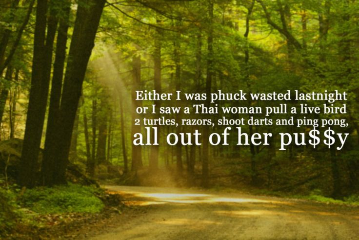 If Rihanna's Tweets Were Motivational Posters