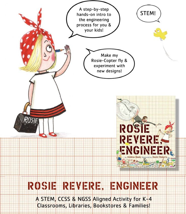 Stem School Night: 509 Best Images About Rosie Revere Engineer Activities On