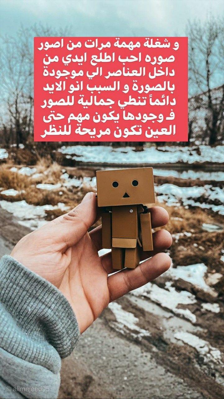 Pin By Ali Alsuraifi On التصوير In 2020 Phone Cases Flash Drive Usb Flash Drive