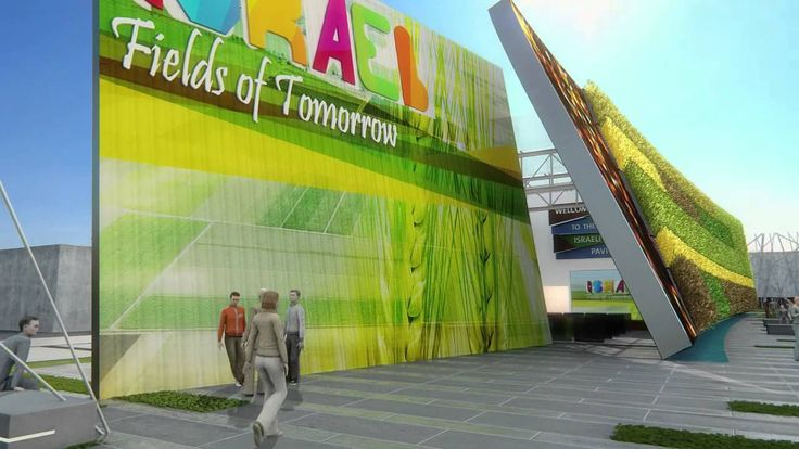 Welcome to the Israeli Pavilion in Expo 2015