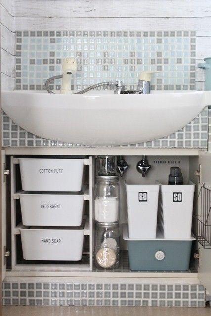 なんとも収納しづらい洗面所下の収納!スノコ引出しと100均商品で毎日を使いやすく!