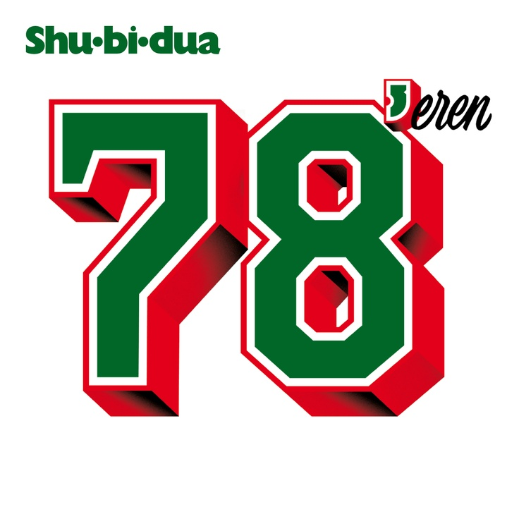 (2011-06) Shu•bi•dua