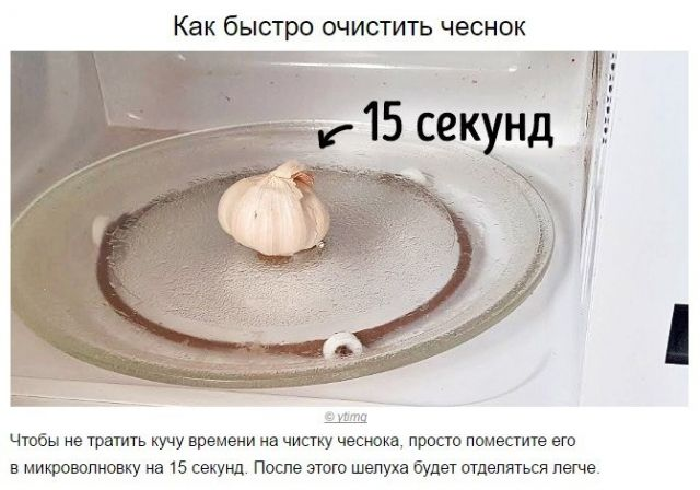 Эти хитрости сделают вас богом кулинарии 3