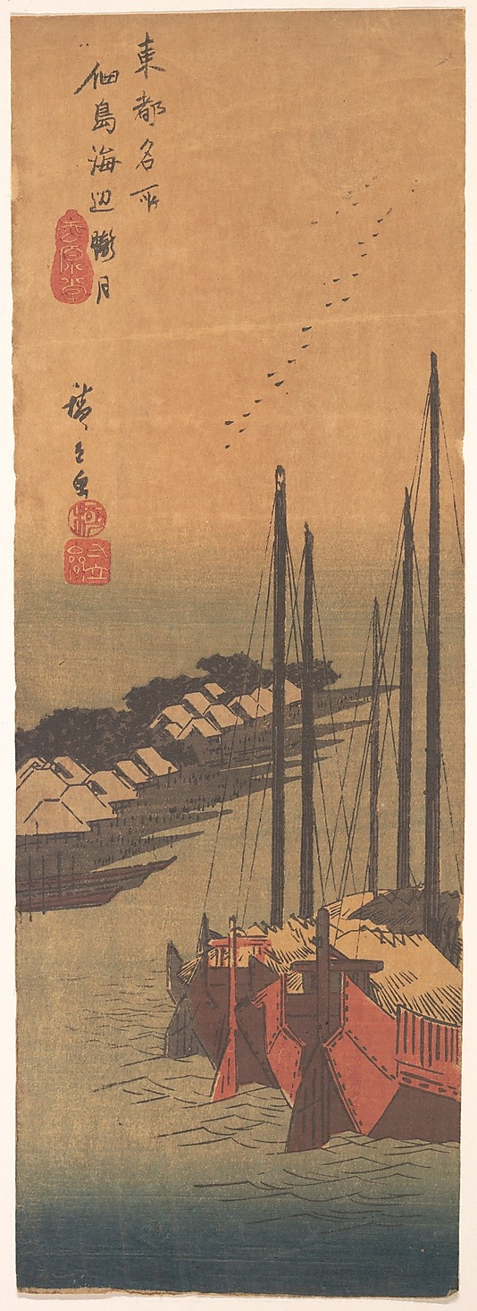 Tsukudajima no Oborozuki  Utagawa Hiroshige  (Japanese, 1797–1858)  Period: Edo period (1615–1868) Culture: Japan Medium: Polychrome woodblock print; ink and color on paper