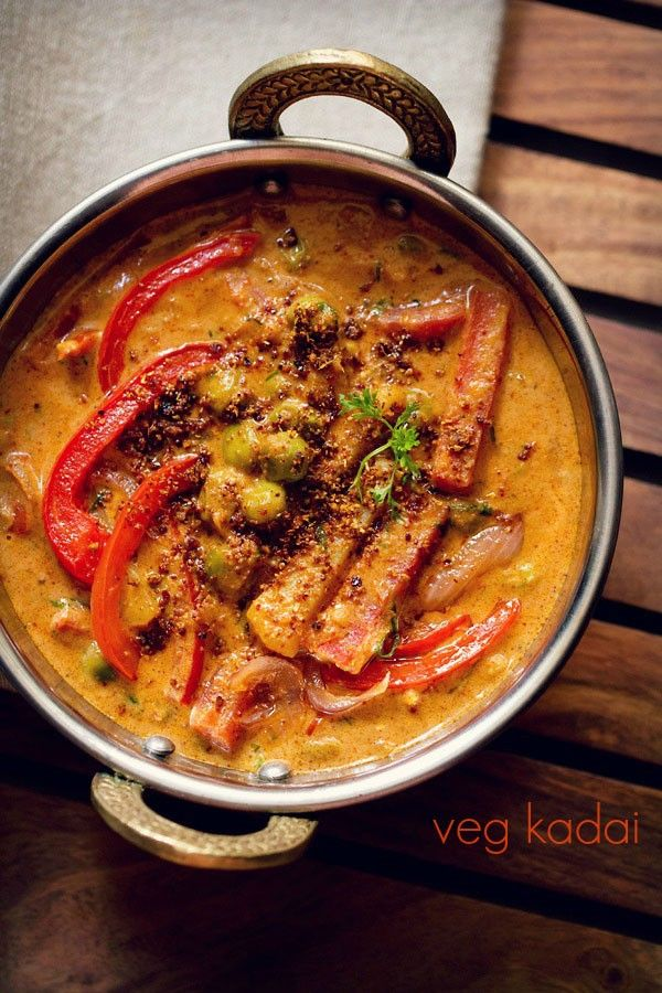 vegetable kadai gravy recipe, restaurant style veg kadai gravy recipe