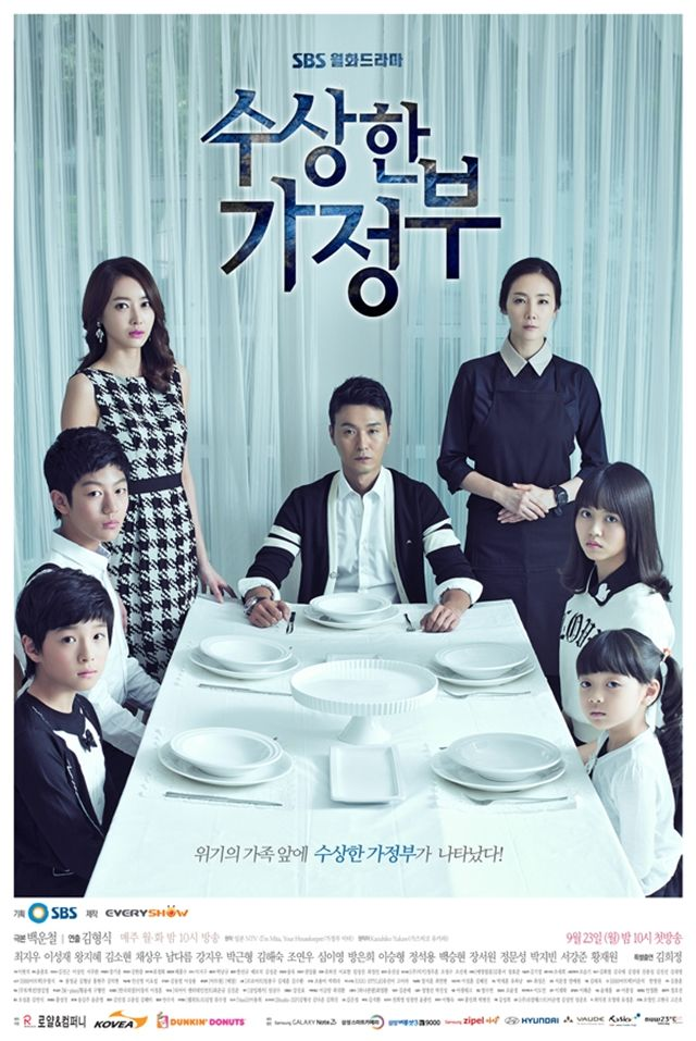 """""""The Suspicious Housekeeper"""" Posters And Teasers : Couch Kimchi"""