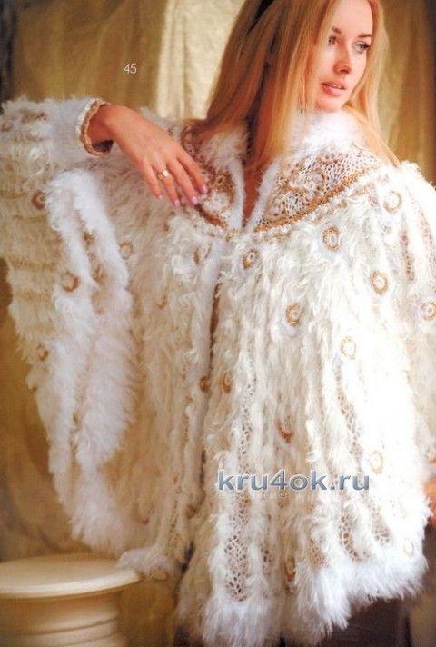 Накидка «Белый павлин» - вязание крючком на kru4ok.ru