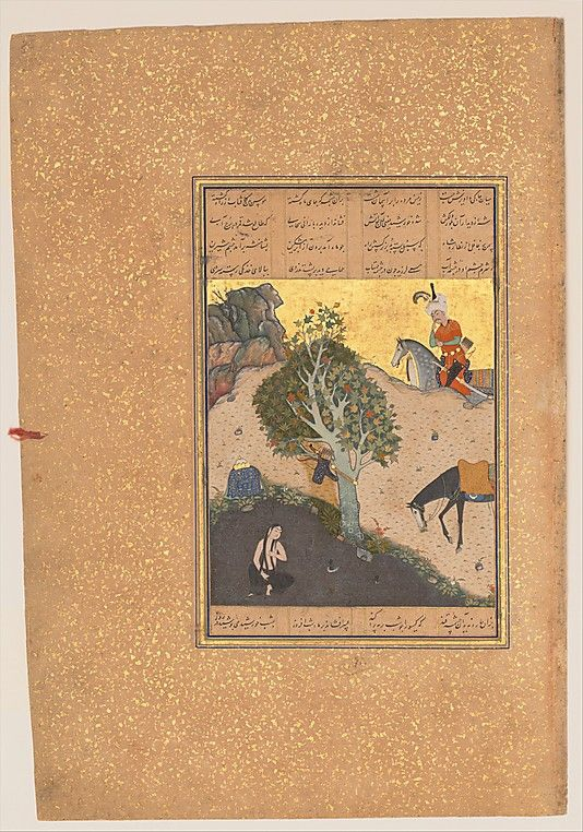 One of the five stories related in Nizami's Khamsa (Five Tales) concerns the love affair between the Iranian king Khusrau and the Armenian princess Shirin.  This beautifully-detailed painting captures the moment when Khusrau first catches sight of Shirin, bathing in a stream