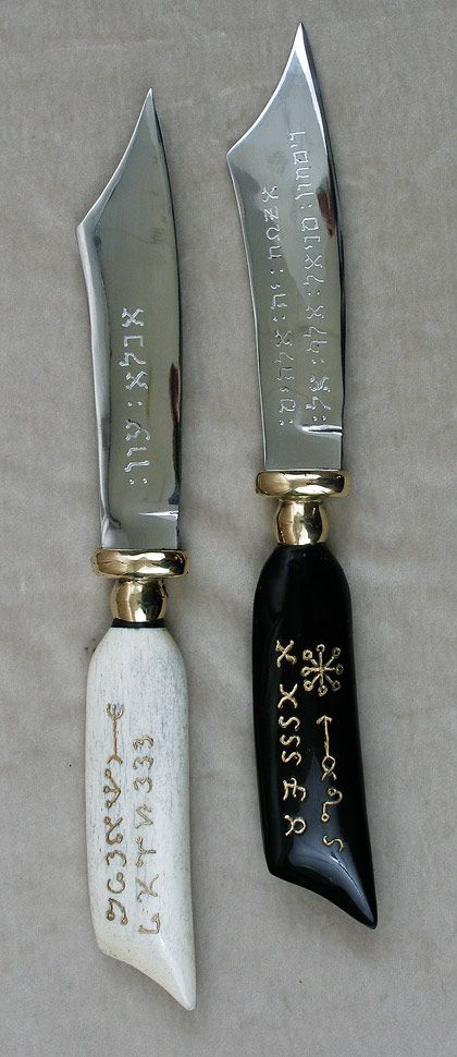 Key of Solomon - black and white knives, based on the drawings in the Greater Key of Solomon