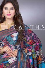 Cream Traditional Kantha Tussar Silk Saree - Kantha CraftArt | Shop Online at Ethnickart India's Best Ethnic Weares & Wares