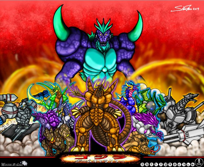 GODZILLA - TOHO ORIGINAL VIDEO GAME CHARACTERS by WinterGaia on DeviantArt