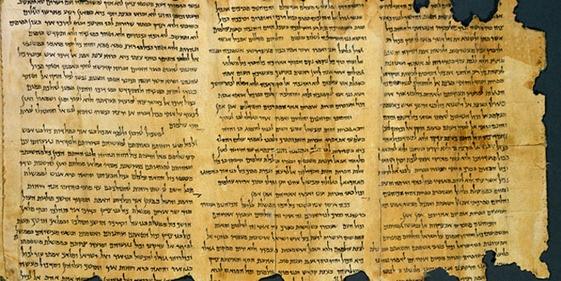 Publican en internet los manuscritos bimilenarios del Mar Muerto - Globovision