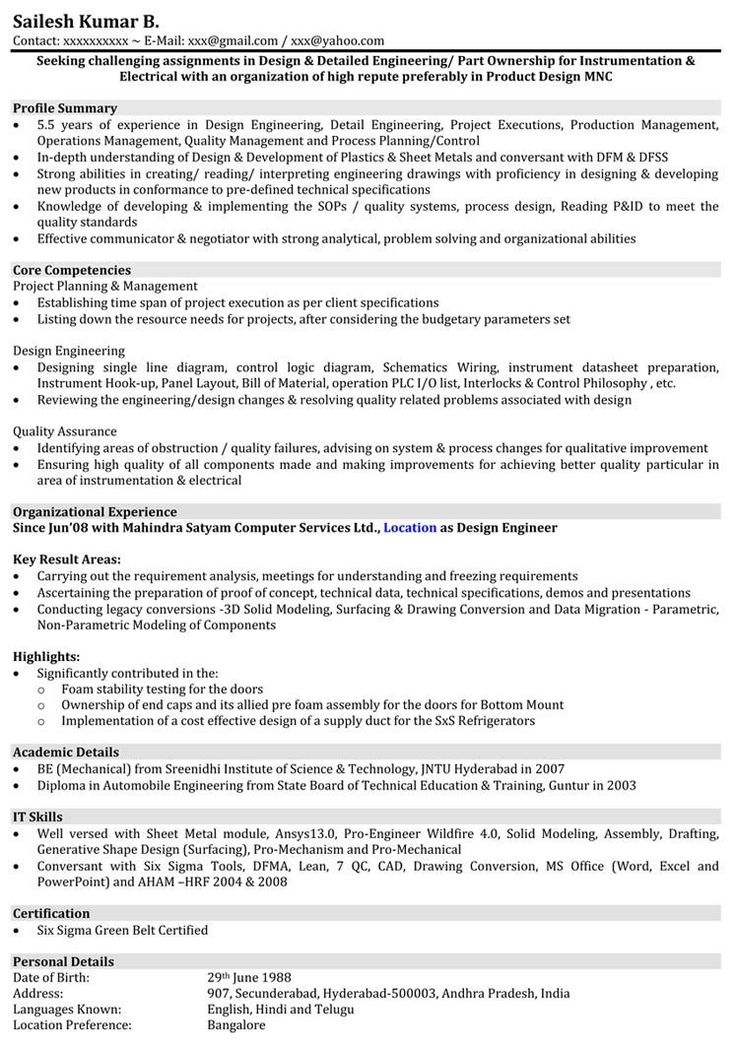 17 Automobile Fresher Resume Format in 2020 Mechanical