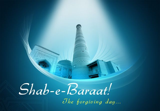 Shab E Barat 2017 Islamic Pictures Downlaod With Quotes