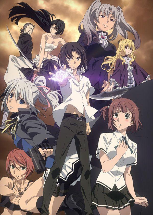 Taboo-Tattoo TV Anime Reveals Additional Cast, July 4 Premiere,  Visual      Akari Kitō, Shiori Izawa, Kenjiro Tsuda join cast        The official website for the television anime of Shinjirō's Taboo Tattoo manga reveale...