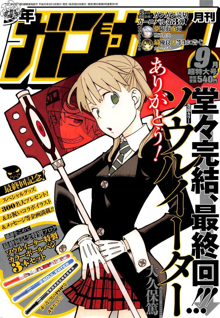 Soul Eater 113 - Manga Stream