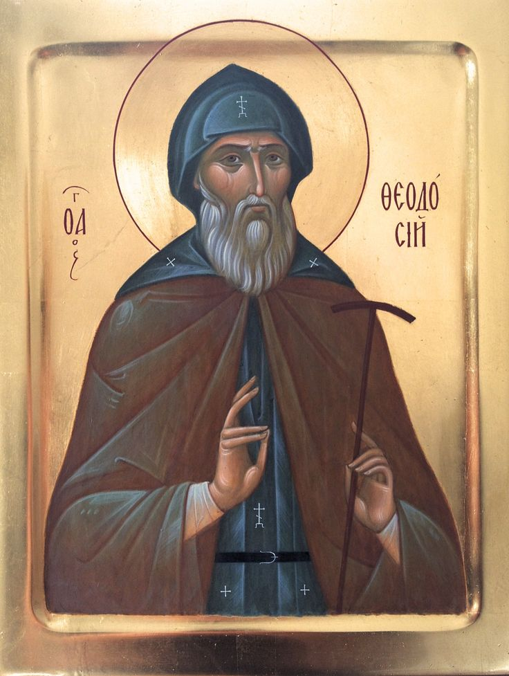 Saint Theodosius the Great