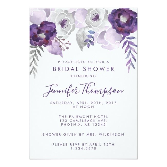 ba94e17e64af Purple and Silver Watercolor Floral Bridal Shower Invitation Floral Bridal  Shower Watercolor