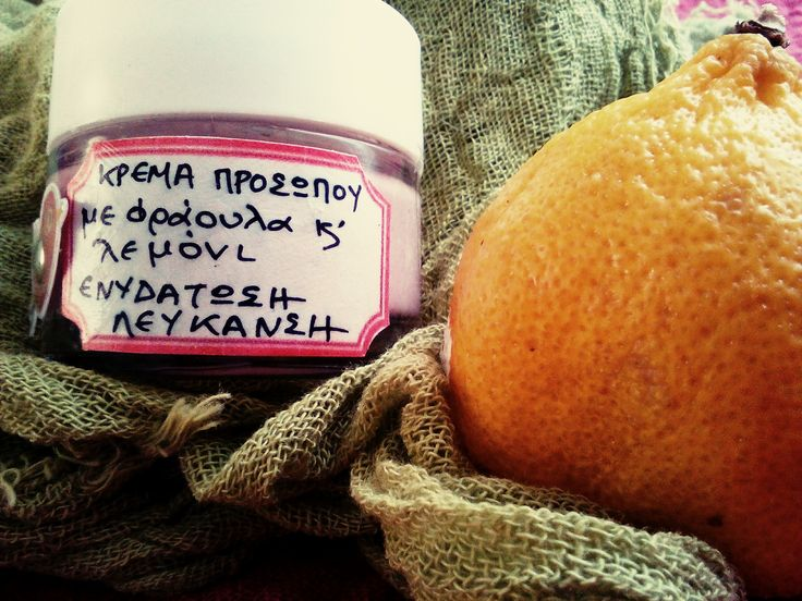 Face cream made from fresh strawberries and lemon.