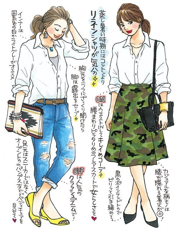 ON・OFFいつでもきれいなお姉さん。シティリビングwebは、オフィスで働く女性のための情報紙「シティリビング」の公式サイトです。東京で働く女性向けのコンテンツを多数ご紹介しています。
