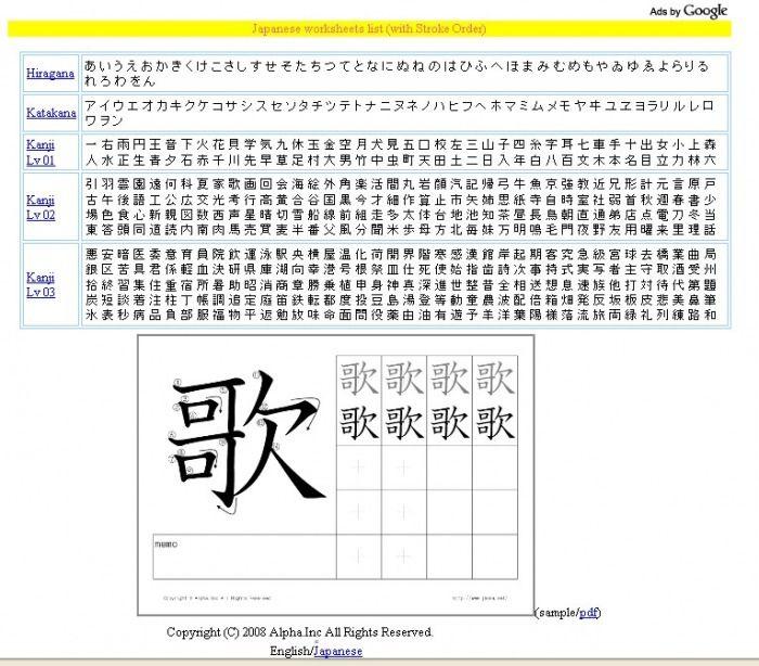 18 best kanji cards images on pinterest japanese language learning and learning japanese. Black Bedroom Furniture Sets. Home Design Ideas