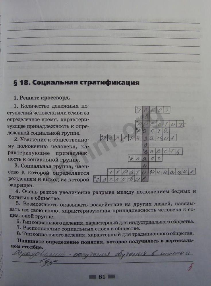 Анализ контрольных работ по татарскому языку образец 6941