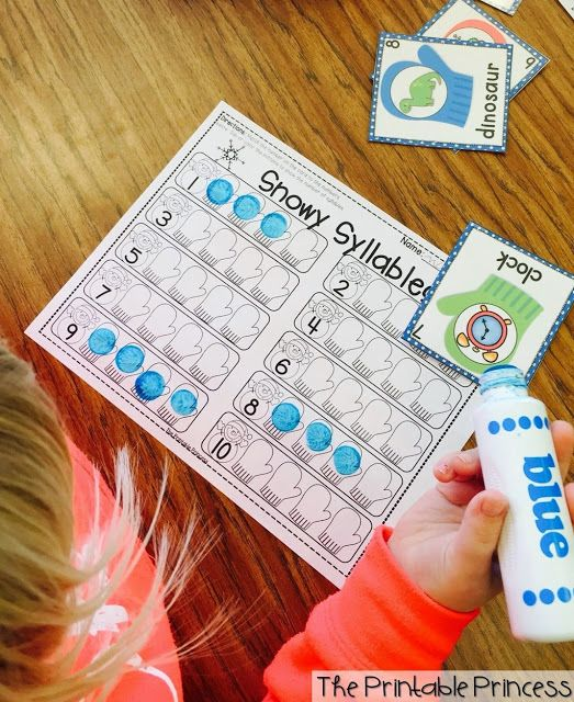 how to teach syllables to kindergarten
