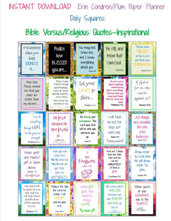 Religious Quotes Inspiration Bible Verse Sticker Labels