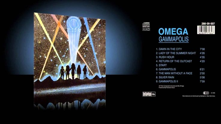 Omega - Gammapolis (English, 1978)