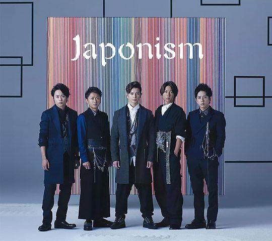 """Arashi 14th Album """"Japonism"""" Limited Edition from eyes-with-delight.tumblr.com"""