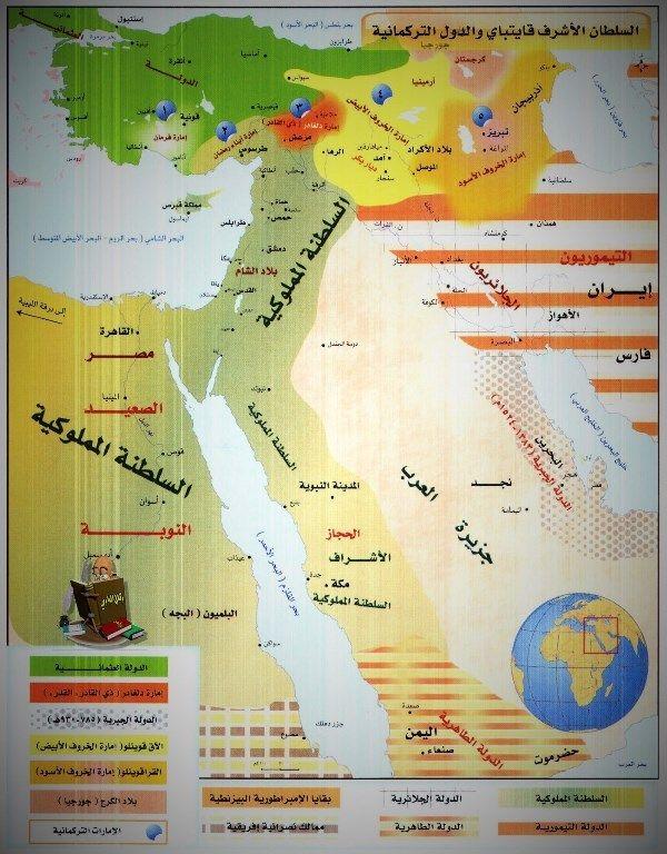 الصراع المملوكي العثماني 1 Map Islam Map Screenshot