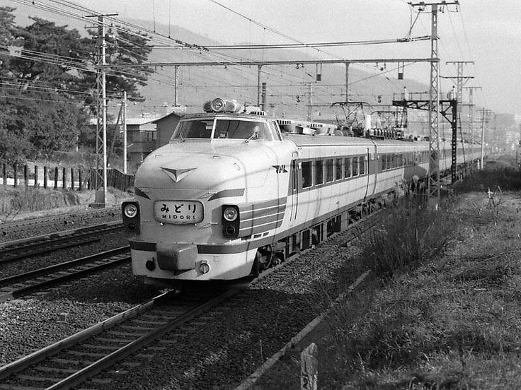山陽路の国鉄特急485系「みどり」