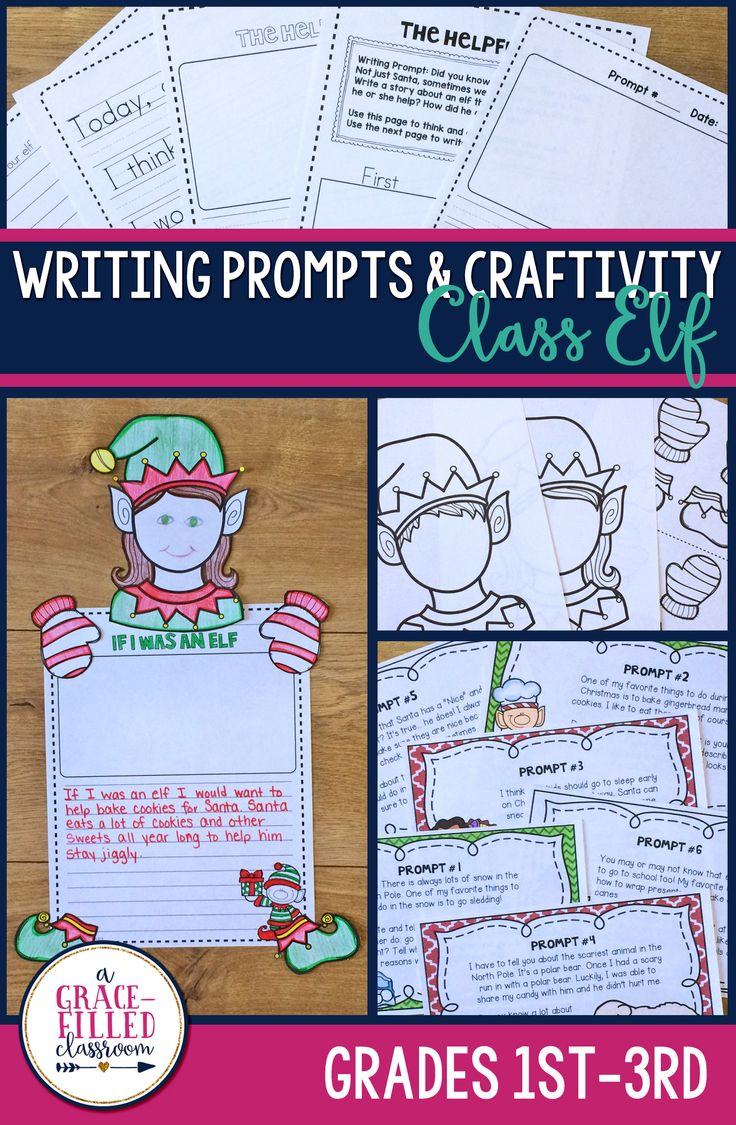 You're students are going to have fun this month with this elf writing! There are 3 different sections to this pack to get your kiddos writing throughout the whole month in a fun and easy way! Includes: Daily Journal, Daily Writing Prompts, Narrative Writing with Craftivity.|Holiday Crafts|Elfs|Christmas|