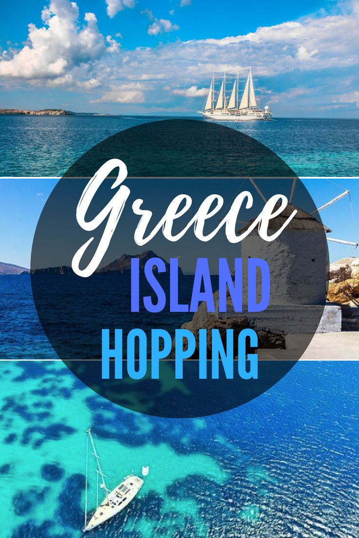 An ultimate guide to Island Hopping in Greece. Best summer adventure you can ever dream off. Mykonos, Paros, Naxos, Ios, Amorgos and Santorini. #greece #greecemta #travel #photography #travelphotography #greekislands #islandhopping #cyclades