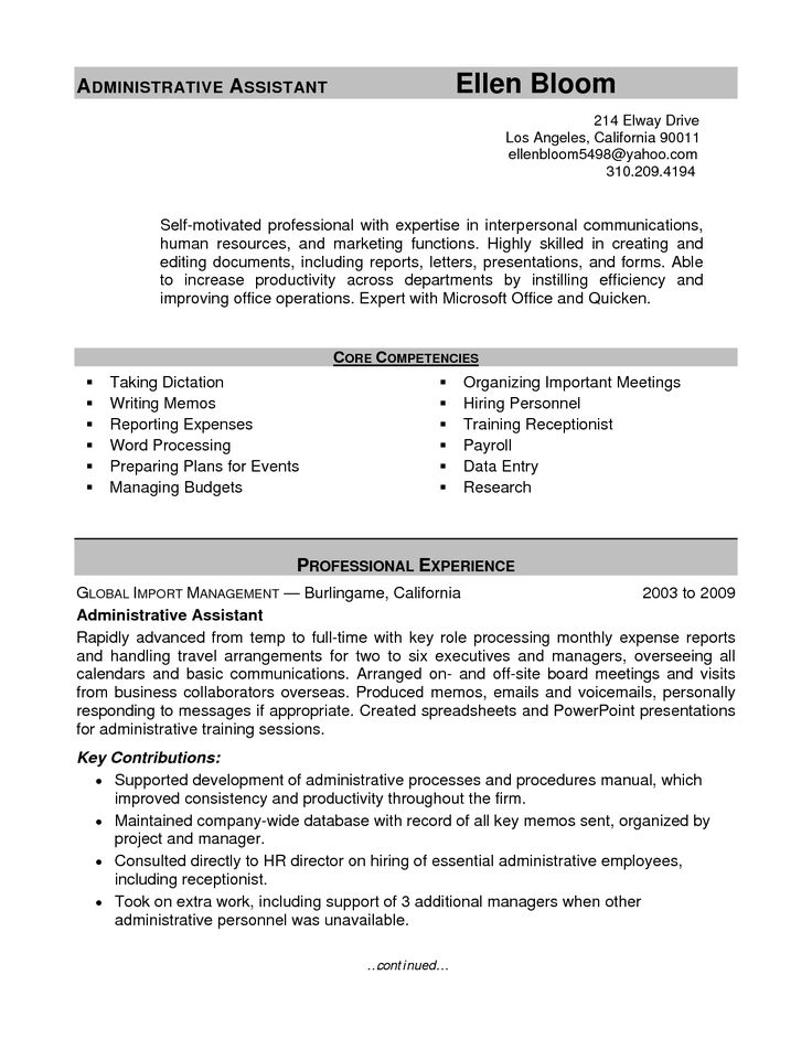 administrative assistant resume example resume for administrative