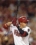 Martin Prado Diamondbacks Photo