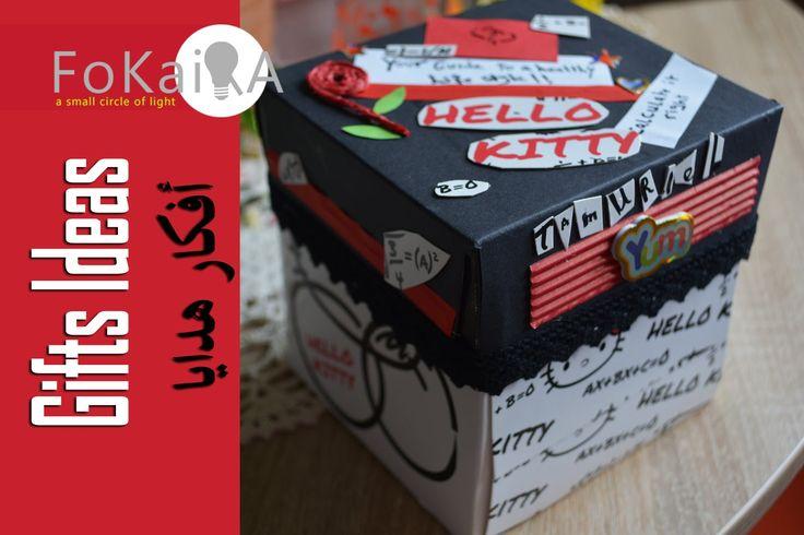 Simple gifts ideas الفكيرة 69|أفكار هدايا بسيطة