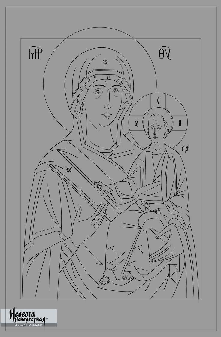 Образ Божией Матери «Влахернская»