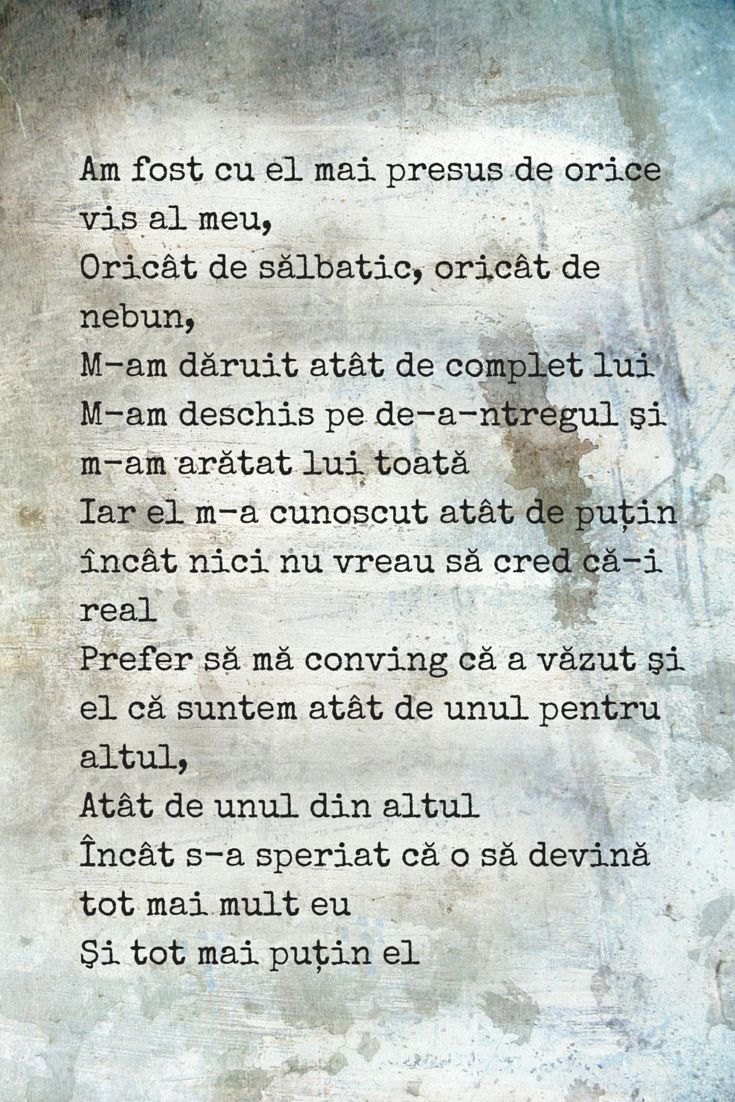 28th poem - A lui