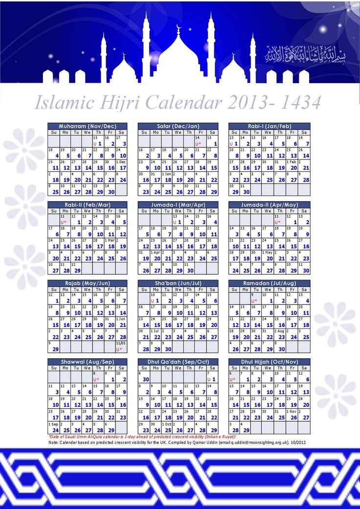 Islamic Calendar 2013-2014