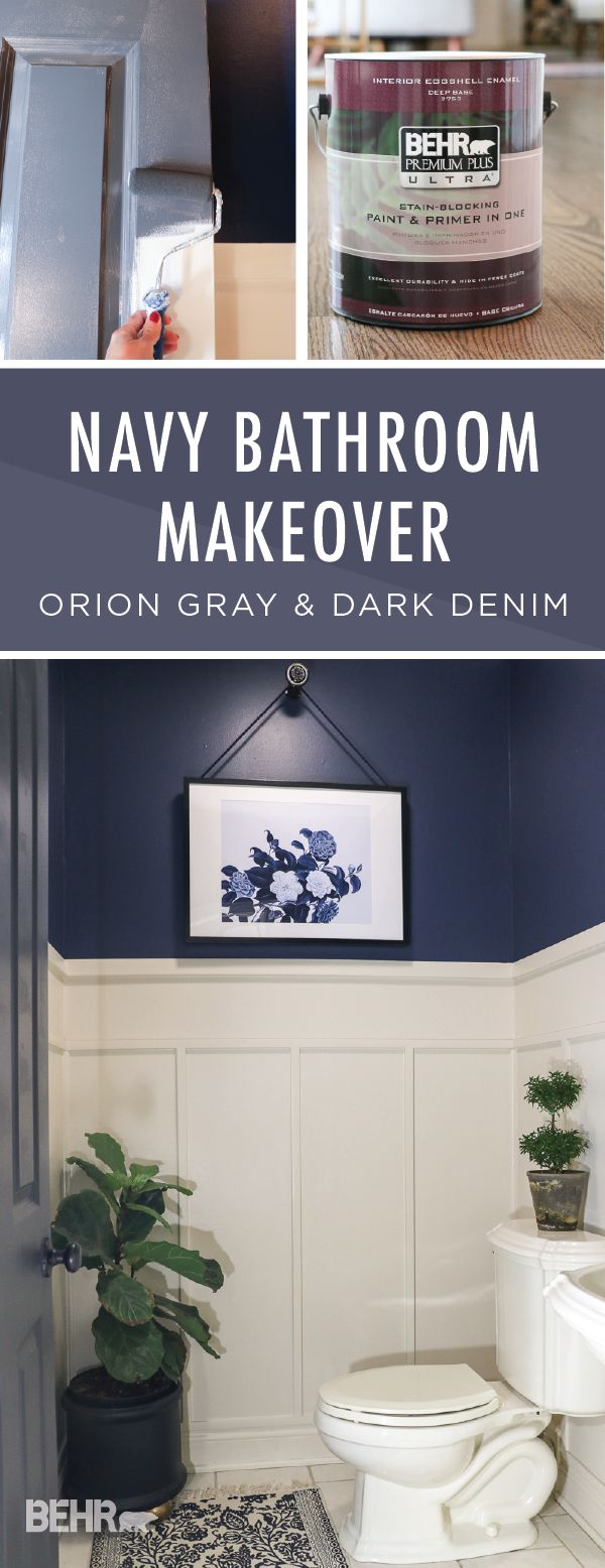 BEHR Paint in Orion Gray and Dark Denim bring a modern style to this small bathroom space. Sara, of Sincerely Sara D, has the full DIY navy bathroom makeover tutorial. See her before and after pictures and learn how she created this look.