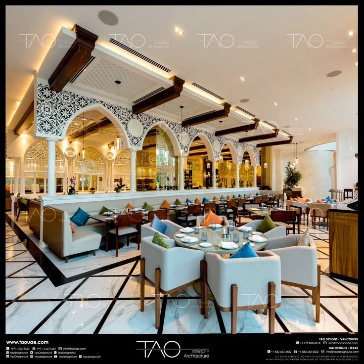 Al Yamna Lebanese Restaurant Interior In Atlantis Dubai