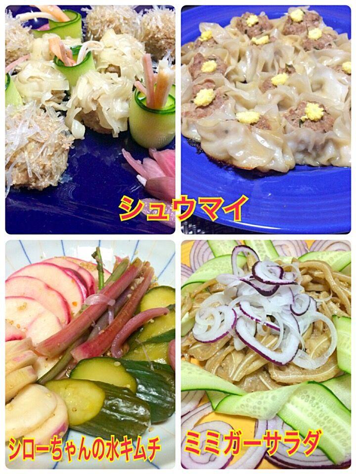今夜の夕食 シュウマイ 水キムチ ミミガーのサラダ