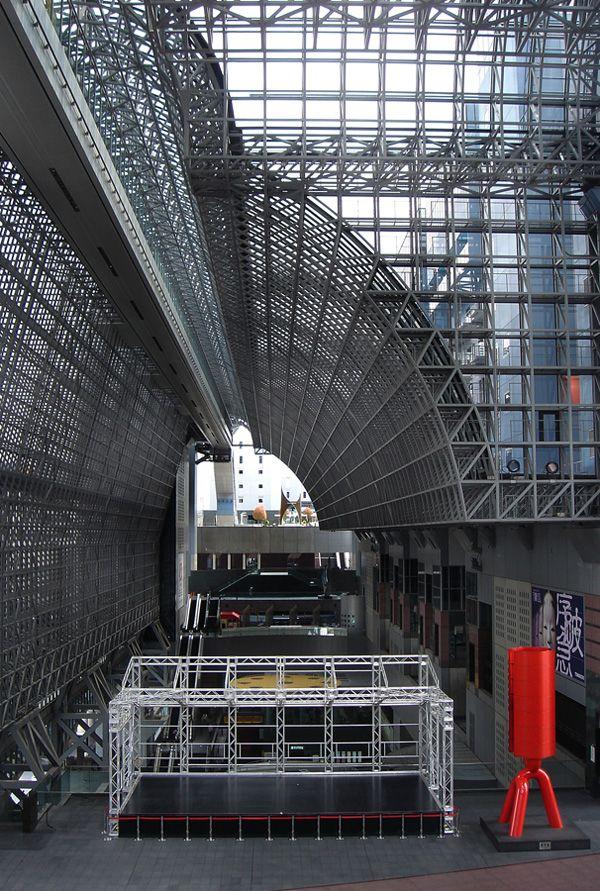 Kyoto station | arch. Hiroshi Hara