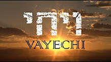 "Rabbi David Etengoff: Parashat Vayechi 5778, 2017: ""Am I In Place of G-d?"""