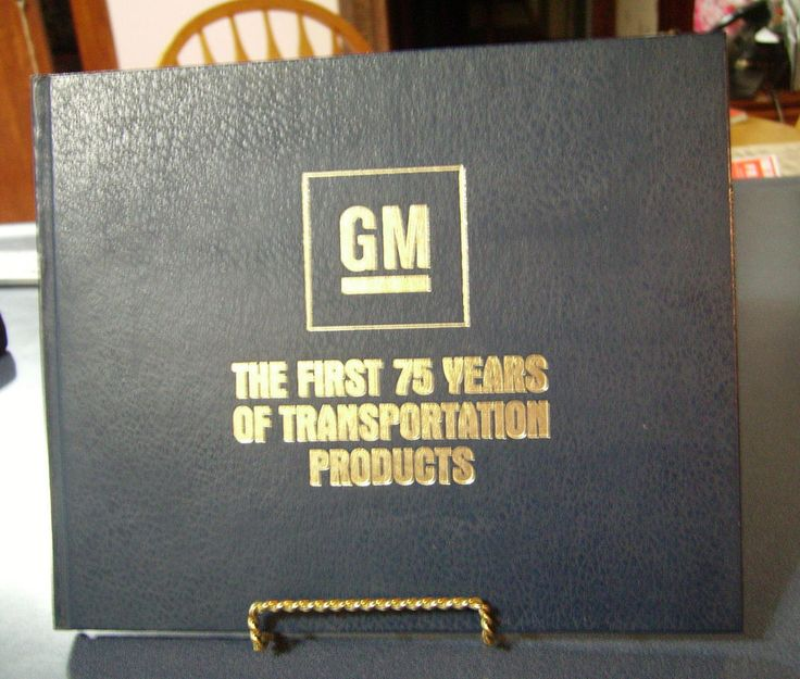 General Motors First 75 Years of Transportation Production 224 page Color Photos