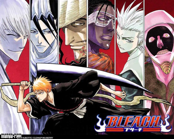 Bleach 124 Page Read Chapter Online For Free On We Heart It