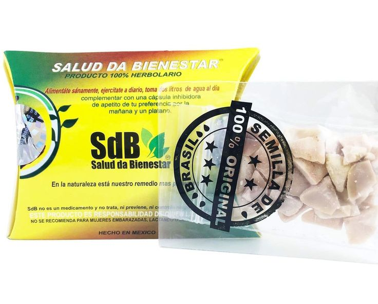 Autentica Semilla De Brasil 100% Original High Quality Brazil Seed Weight Loss ** Check out this great product.
